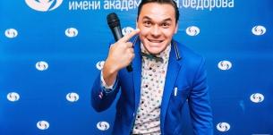 """Семинар """"Новая правда о близорукости""""состоялся 8 октября в Краснодаре!"""