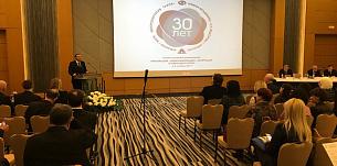 Юбилейная научно-практическая конференция состоялась в Сочи.