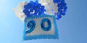 90 лет со дня рождения С.Н. Фёдорова