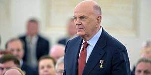 Президент России Владимир Путин вручил главную награду страны руководителю  ККБ №1